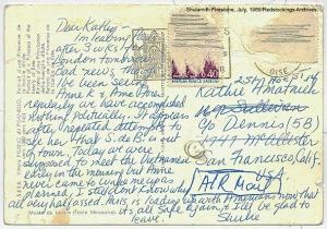 Shulamith Firestone to Kathie Amatniek 1968 Redstockings Archives